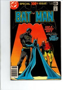Batman #300 newsstand - Last Batman Story - 1978 - Very Fine+