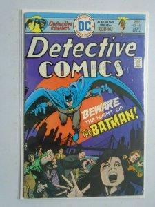 Detective Comics #451 4.0 VG (1975)