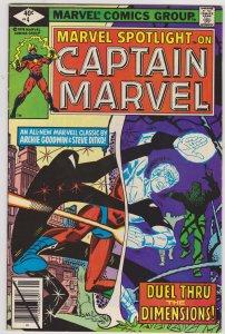 Marvel Spotlight #4 (1980)
