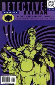 Detective Comics (1937 series) #758, NM + (Stock photo)