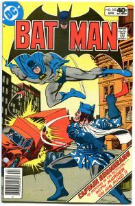 BATMAN #322, VF+, Cat-Man, Len Wein, Gotham, DC, 1940 1980, more BM in store