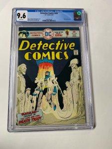 Detective Comics 450 Cgc 9.6 White Pages Dc Comics Batman 2060495020