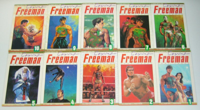 Crying Freeman part 3 #1-10 VF/NM complete series  viz manga set 2 3 4 5 6 7 8 9