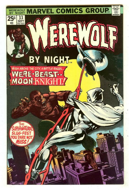 Werewolf By Night 33   2nd Moon Knight