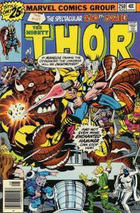 Thor #250 FN; Marvel | save on shipping - details inside