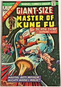 GIANT-SIZE MASTER OF KUNG FU#2 FN/VF 1974 MARVEL BRONZE AGE COMICS