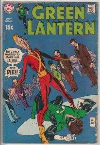 Green Lantern #70 (Jul-69) VG Affordable-Grade Green Lantern