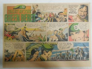 Tales Of The Green Berets by Joe Kubert from 2/12/1967 Size: 11 x 15 inches