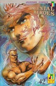 Oriental Heroes #42 VF/NM; Jademan | save on shipping - details inside