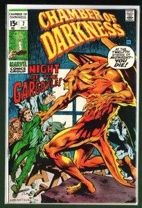 Chamber of Darkness #7 (1970)