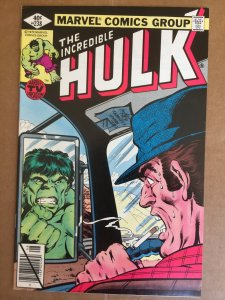 The Incredible Hulk #238