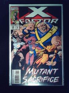 X-Factor #94 (1993)