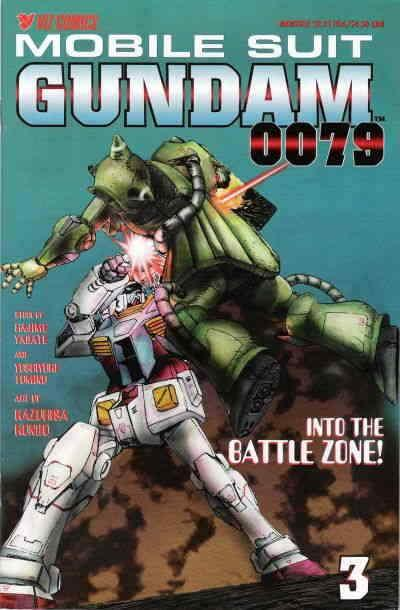 Mobile Suit Gundam 0079 #3 FN; Viz | save on shipping - details inside