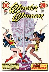 WONDER WOMAN #206 1973 Origin of NUBIA COMIC BOOK VF/NM