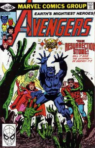 Avengers, The #209 VG; Marvel | low grade comic - save on shipping - details ins