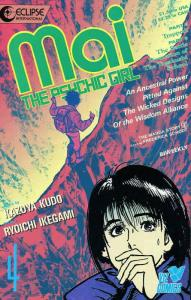 Mai, the Psychic Girl #4 VF/NM; Eclipse | save on shipping - details inside