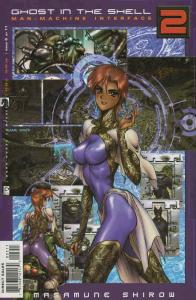 Ghost in the Shell 2: Man-Machine Interface #5 VF/NM; Dark Horse | save on shipp