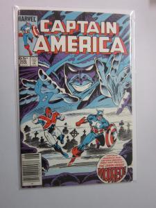 Captain America (1968 1st Series) #306 - VF+ 8.5 - 1985 - NS