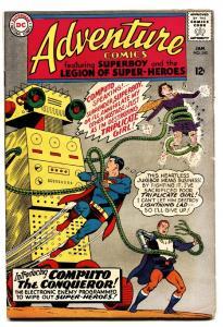 ADVENTURE COMICS #340 comic book 1966-SUPERBOY LEGION SUPER-HEROES VG