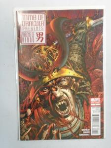Tomb of Dracula Presents Throne of Blood #1 (2011) 8.0/VF
