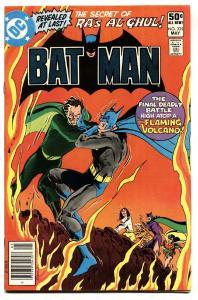 Batman #335 1981-Bronze Age-DC comics- Catwoman- Ra's Al Ghul VF+