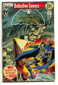 DETECTIVE COMICS #414-comic book 1971 BATMAN-Neal Adams-Batgirl VG