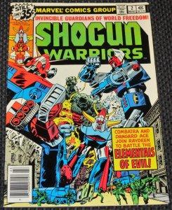 Shogun Warriors #2 (1979)