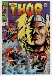 THOR #158, VF+, Origin, God of Thunder, 1968, Odin, Jack Kirby, more in store