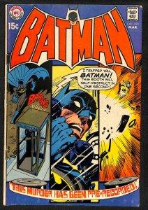 Batman #220 (1970)