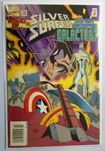 What If (2nd Series) #70 Galactus 6.0/FN (1995)