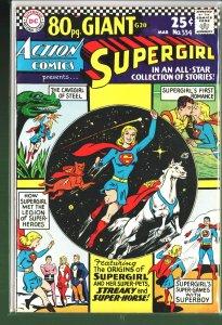 Action Comics #334 (1966)