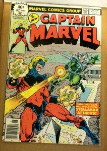 Captain Marvel #63