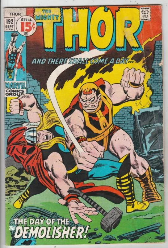 Thor, the Mighty #192 (Sep-71) GD+ Affordable-Grade Thor