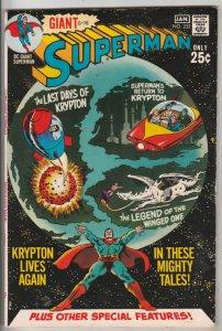 Superman #232 (Dec-70) VF/NM High-Grade Superman, Jimmy Olsen,Lois Lane, Lana...