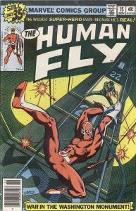 Human Fly (1977 series) #15, VF (Stock photo)