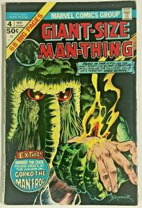 GIANT-SIZE MAN-THING#4 FN 1975 MARVEL BRONZE AGE COMICS