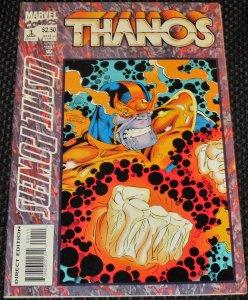 Cosmic Powers #1 (1994)