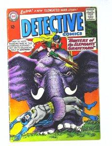 Detective Comics (1937 series) #333, Fine- (Actual scan)