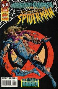 Spectacular Spider-Man (1976 series) #227, NM- (Stock photo)