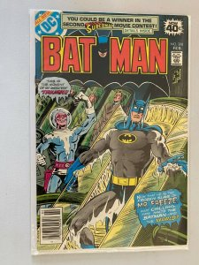 Batman #308 7.0 FN VF (1979)