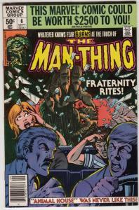 Man-Thing #6 (Sep-80) NM- High-Grade Man-Thing
