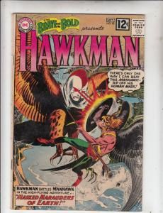 Brave and the Bold, The #43 (Sep-62) GD/VG Affordable-Grade Hawkman