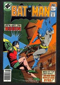 Batman #316 (1979)
