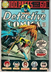 Detective Comics(vol. 1) # 441    The Original 100PGer