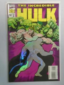 Incredible Hulk #425 NM (1995)