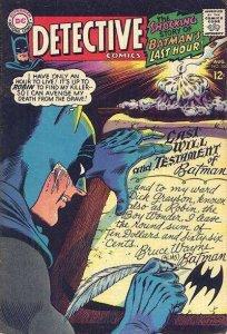 Detective Comics (1937 series) #366, Good- (Stock photo)