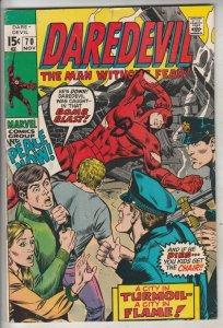 Daredevil #70 (Nov-70) VF/NM High-Grade Daredevil