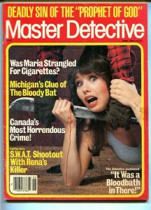 MASTER DETECTIVE-06/1964-WAS MARIA STRANGLED FOR CIGARETTES?-CLUE OF BLOODY VG