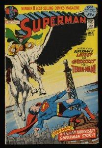 Superman #249 VF 8.0
