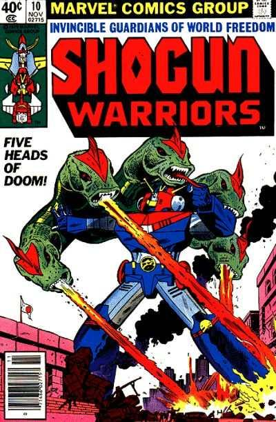 Shogun Warriors #10, VF- (Stock photo)